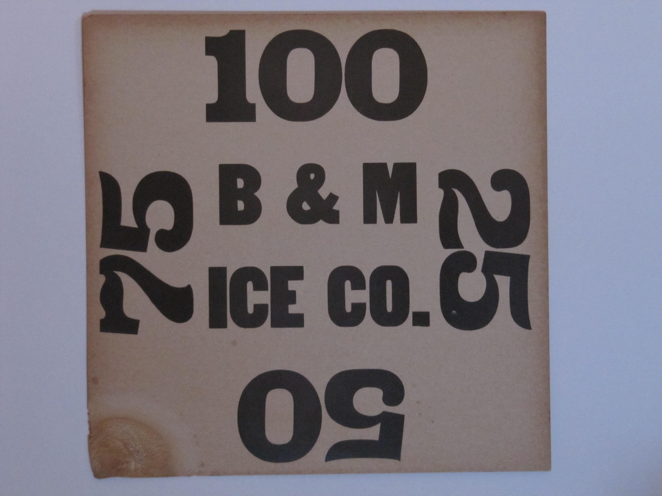 B&M Ice