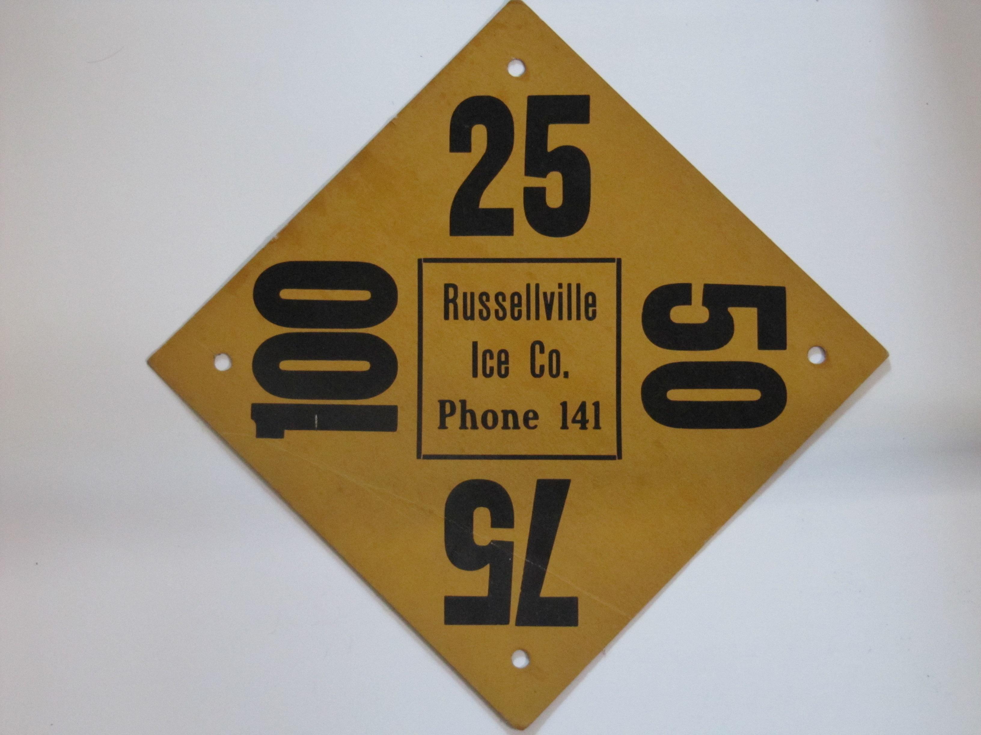 Russellville Ice Co.