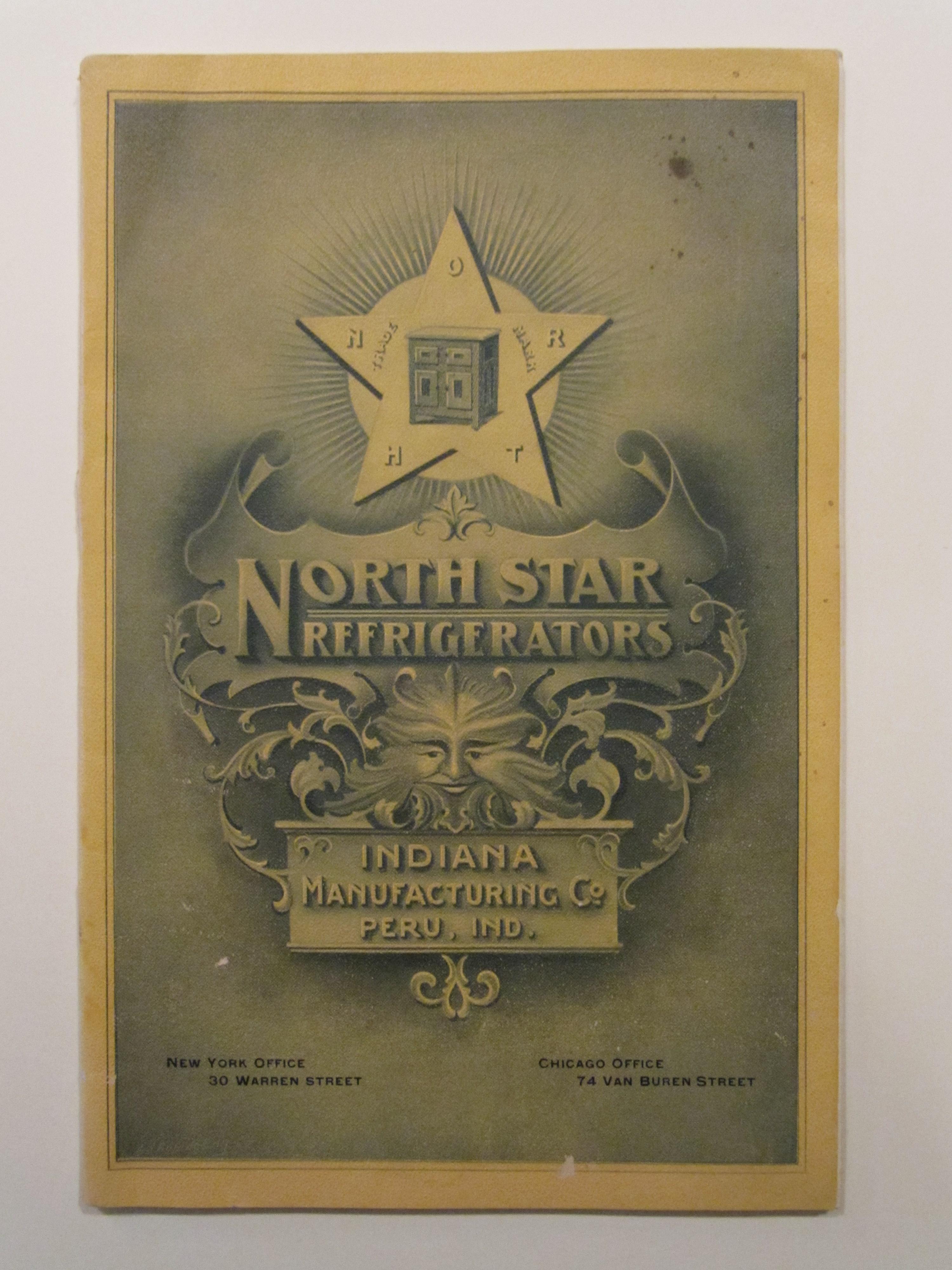 NorthStar_fancy